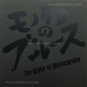 Masanori Kamide,The Blues of Monochrome