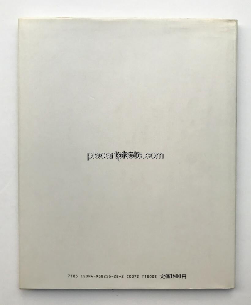 A Japanese Book: ARAKI Nobuyoshi. Shojo Monogatari (1988)