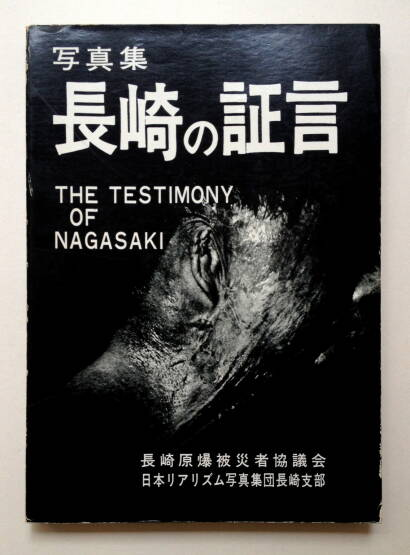 Collectif,The testimony of Nagasaki