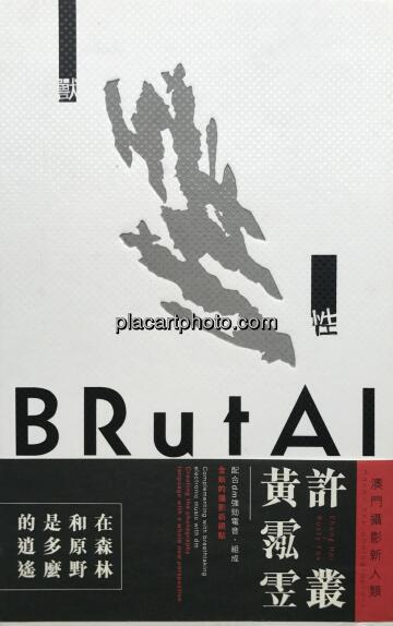 Collectif,Brutal (signed)