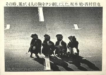 Ben Sakamoto,Sonotoki, Kaze ga, Yonin no mune wo kushizashi ni shita.
