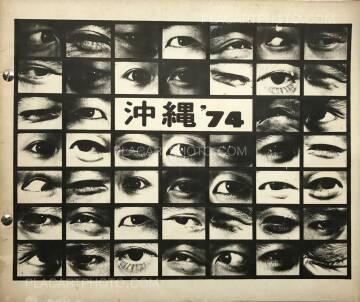 Collectif,Okinawa 74'