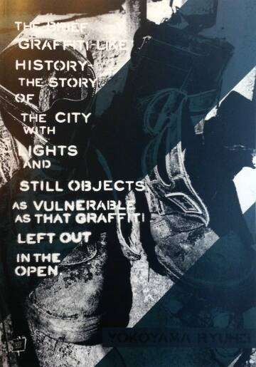 "Ryuhei Yokoyama ,The Brief ""Graffiti-like"" history - (ONLY 30 COPIES - SIGNED)"