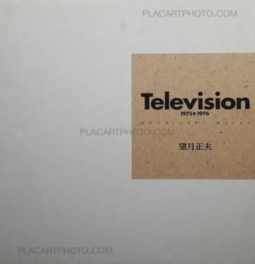 Masao Mochizuki,Television 1975-1976 (SIGNED)