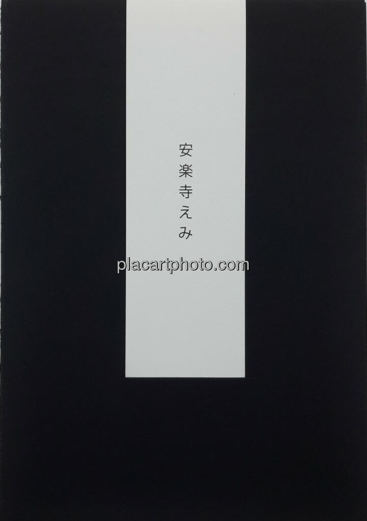 Zhang Kirei from Theft Grave Writing Myethos JAPAN Original Limited Ver PreSale