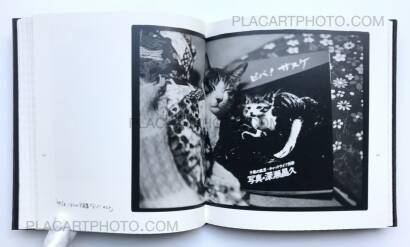Masahisa Fukase,Afterword