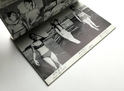 Collectif,Mizugi no Yangu Redii-Tachi/ Young Ladies in Bathing Suits