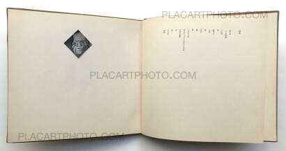 Shuntaro Tanikawa,E-HON (picture book) SIGNED