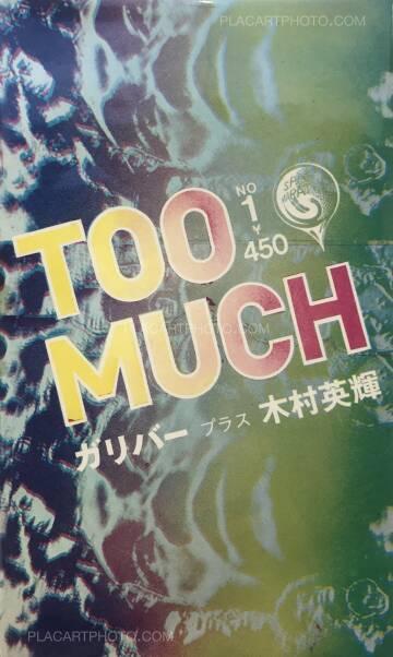 Gulliver & Hideki Kimura,Too much