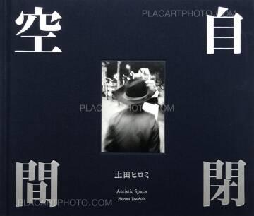Hiromi Tsuchida,Autistic Space (Signed)