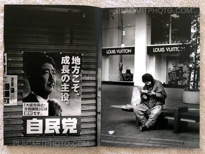 "Maki,""Izuku - Japan Somewhere"" (Signed)"