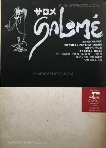 Tetsuya Ichimura,Salome