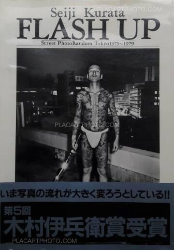 Seiji Kurata,Flash up - Street Photo Random Tokyo 1975-1979