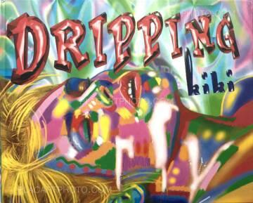 Christian Chapiron,Dripping Kiki