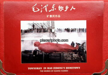 Kuang Huimin,Townsman in Mao Zedong's hometown (original dummy)