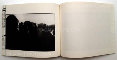 Gao Bo,Tibet 1993-1995 (SIGNED)