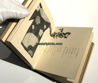 Takeo Takei, Sphère - Shashin ni yoru shishu (Poem collection by photographs)