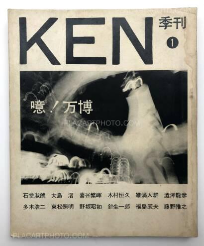 Collectif,Ken 1, 2, 3