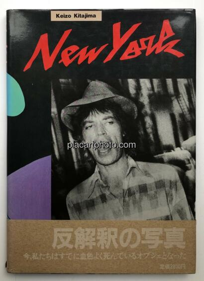 Keizo Kitajima,New York (signed and dedicated copy with 1st obi)