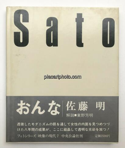 Collectif,Eizo no Gendai (RARE COMPLETE SET WITH OBI)