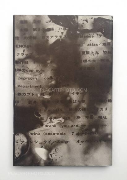 Kikuji Kawada,Chizu / The Map (Signed)