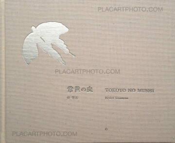 Yoshiichi Hara,Tokoyo no Mushi (Signed)