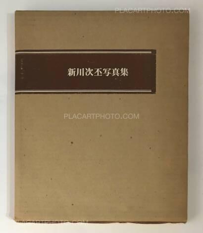 Tsuguhi Shinkawa,Shinkawa Tsuguhi Shashinshu