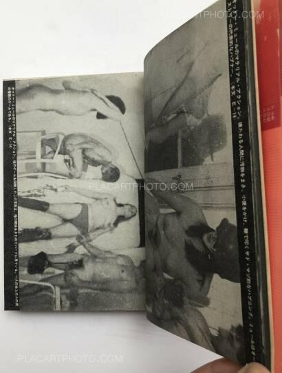 Takahiko Iimura,THE FILMS OF TAKAHIKO IIMURA