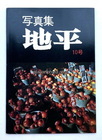 Collectif,Chihei 10 (Signed copy by Shunji Dodo)