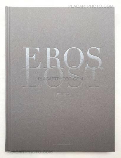 Seiji Kurata,Eros Lost