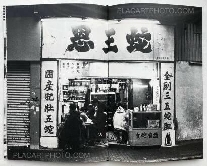 Wai Kwong Chan,Hong Kong (Signed)