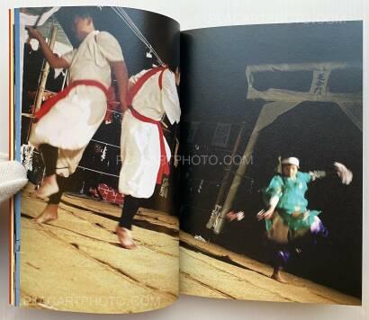 Shin Okishima,DANCE