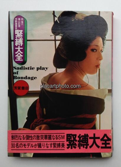 Kishin Shinoyama,Sadistic Play of Bondage