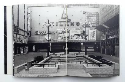 Katsumi Watanabe,Shinjuku 1965-97