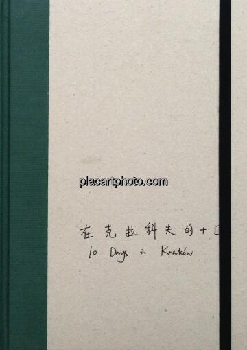 Yuanyuan Yang,10 days in Krakow (sealed copy)