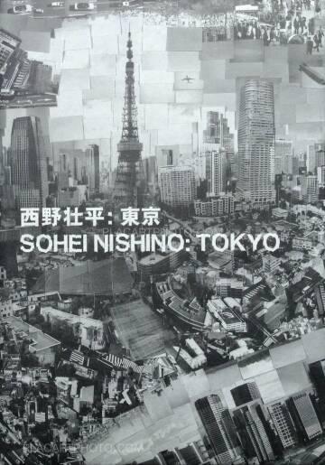 Sohei Nishino,Tokyo