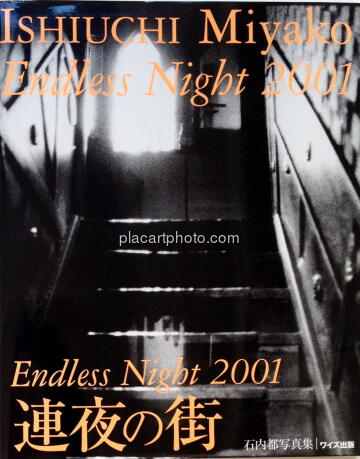 Miyako Ishiuchi,Endless Night 2001 (Signed)