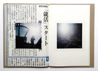 Hiroshi Okamoto,Recruit (Hand made book ltd edt 147 copies signed)