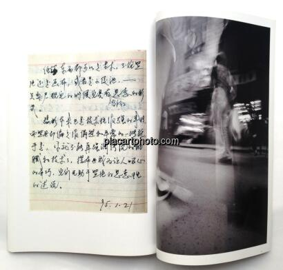 Mo Yi,Dancing Streets (Signed and numbered)
