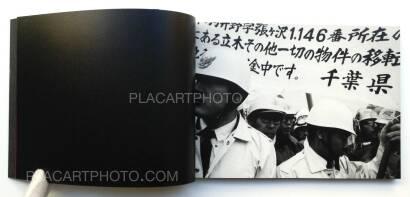 Tenmei Kanoh,Sanrizuka 1972