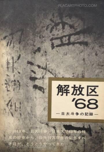 Collectif,Kaihoku '68