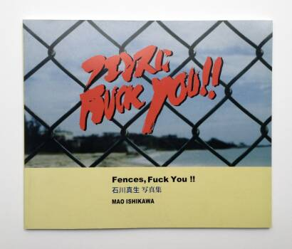 Mao Ishikawa,Fences, Fuck You !! (Signed)