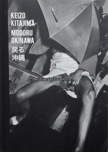 Keizo Kitajima,Modoru Okinawa