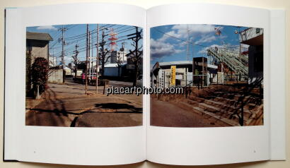 Atsushi Yoshie,Provincial City (Signed)