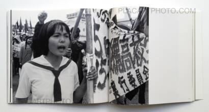 Hiroaki Oshiro,Chizu ni nai mura