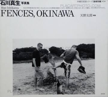 Mao Ishikawa,Fences, Okinawa