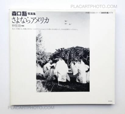 Katsu Moriguchi,Sayonara America