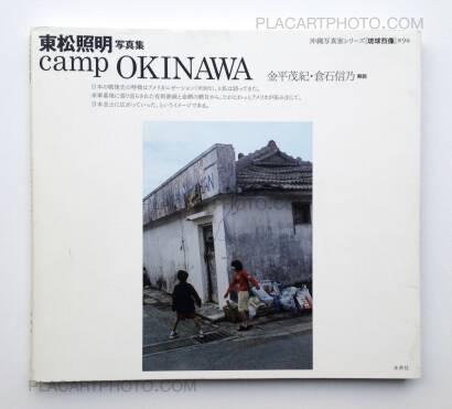 Shomei Tomatsu,Camp Okinawa